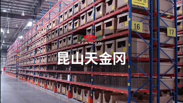 聪明的人都选天金冈的仓库重型货架