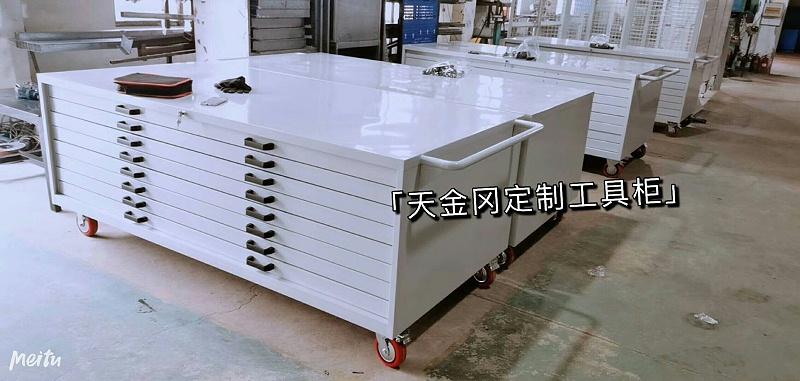 生产车间工具柜