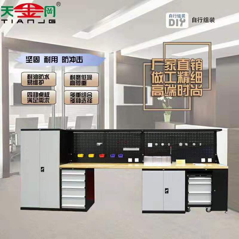 北京工具柜-天金冈智能柜