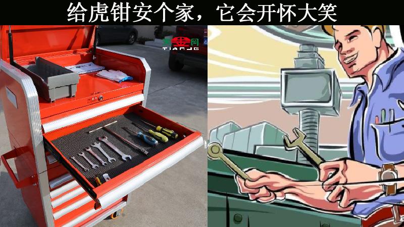 车间工具柜
