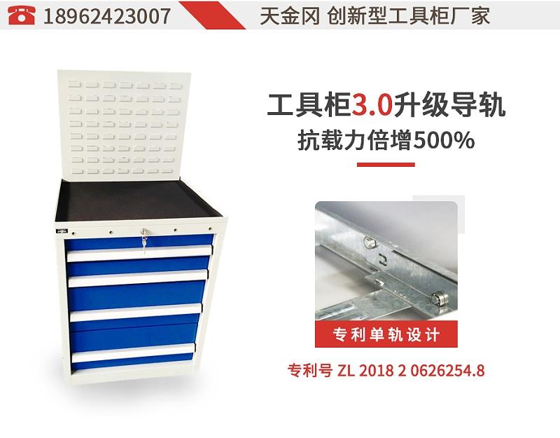 标准工具柜生产厂家
