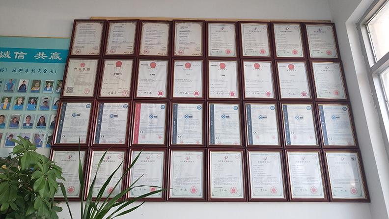 21项国家专利,8项CE认证