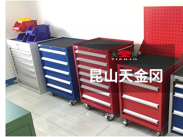 西安车间工具柜,能起多大的作用?【天金冈】