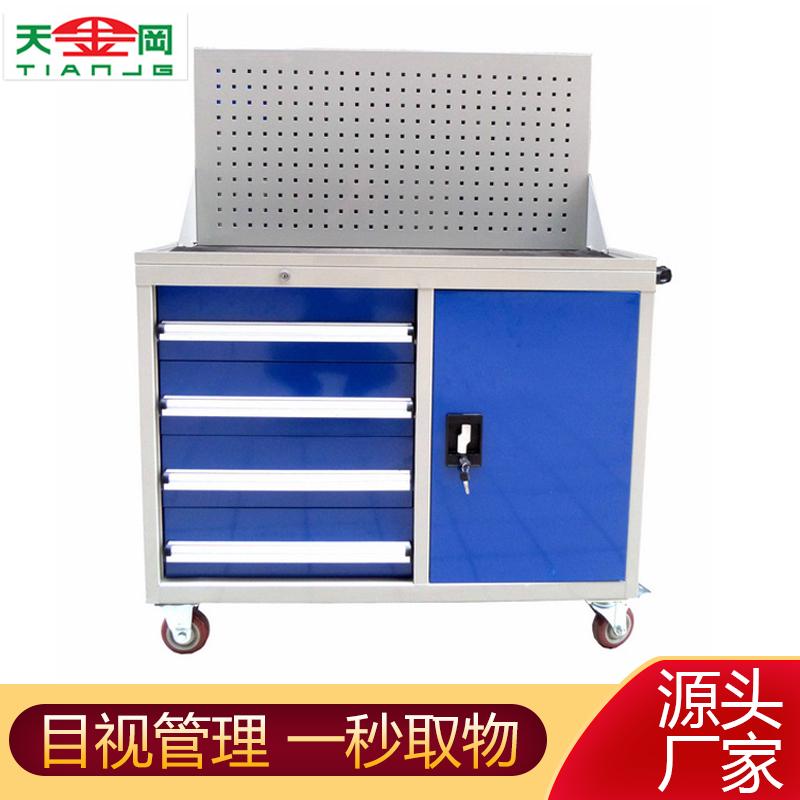 挂板工具柜 提高目视化管理标准【天金冈】