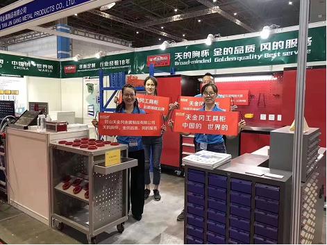 天金冈工具柜亮相2019中国国际五金展