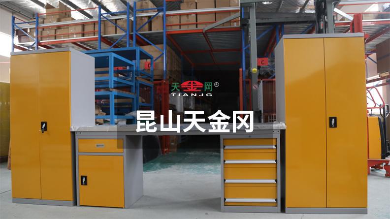 工具柜有正规生产厂家吗