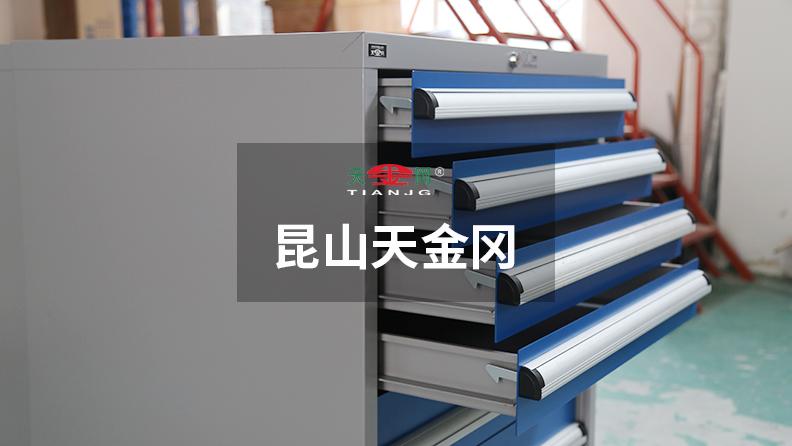 18年潜心于工具柜设计生产的昆山天金冈才可靠