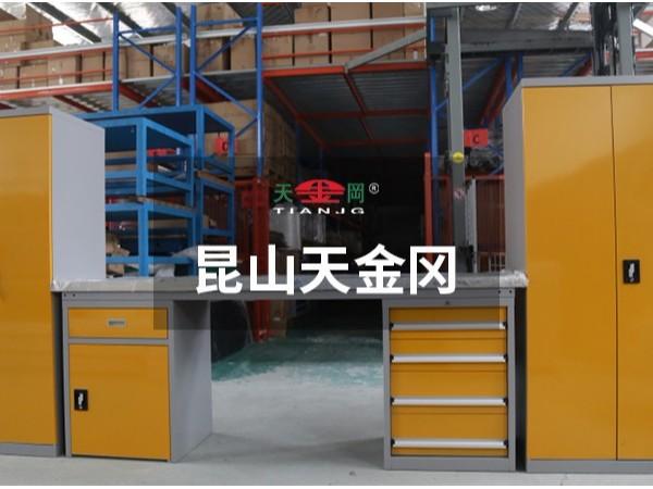 工具柜有正规生产厂家吗-18年潜心于设计生产的天金冈才可靠!