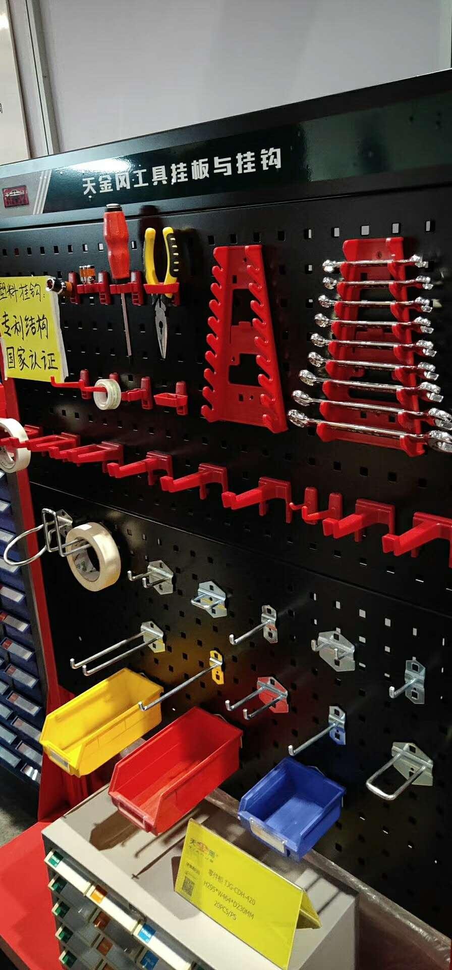 工具挂板塑料挂钩