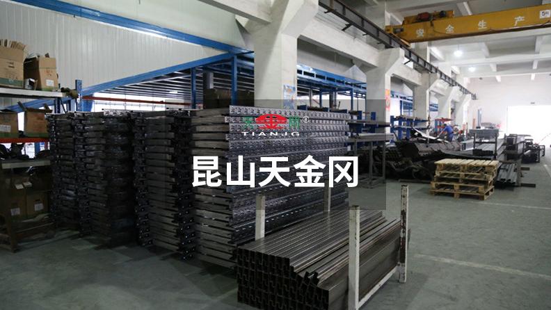 工具柜厂家天金冈选择绿色环保的国标Q235钢材