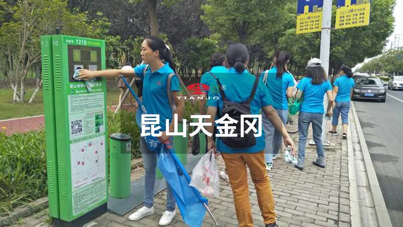工具柜厂家天金冈走进街边,助力环保