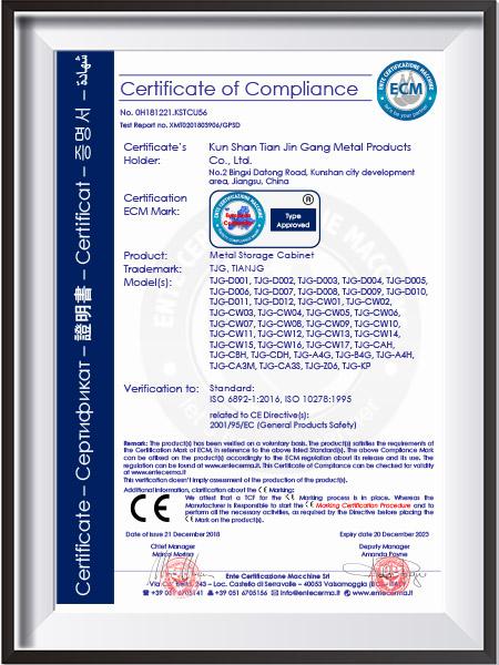 天金冈储物柜欧盟出口认证