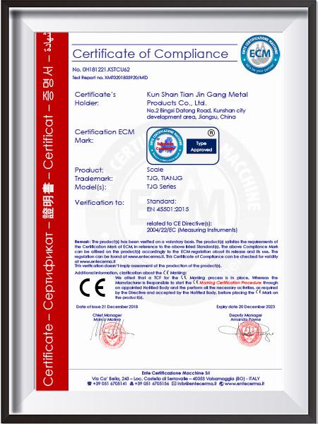 天金冈欧盟出口认证