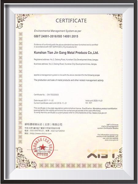 天金冈ISO14001环境管理体系认证英文版