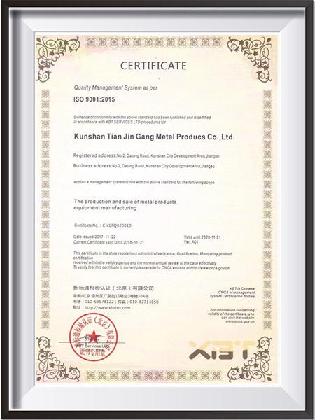 天金冈ISO9001质量管理体系认证英文版