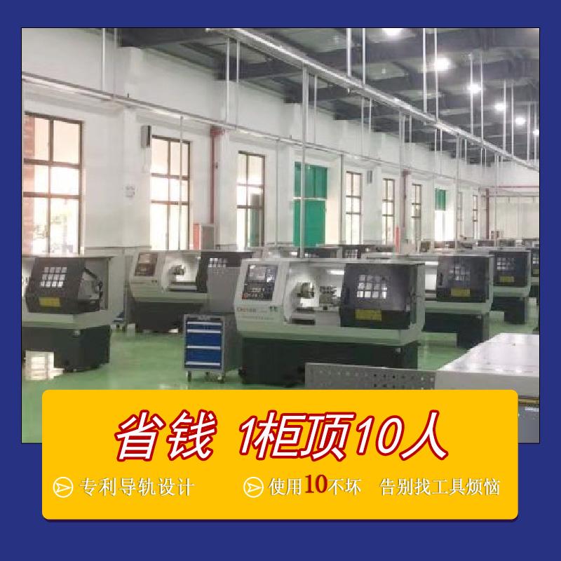 青岛工具柜制造厂家天金冈