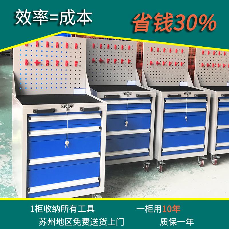 苏州工具柜生产-天金冈