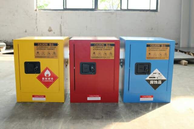 危险化学品防爆柜