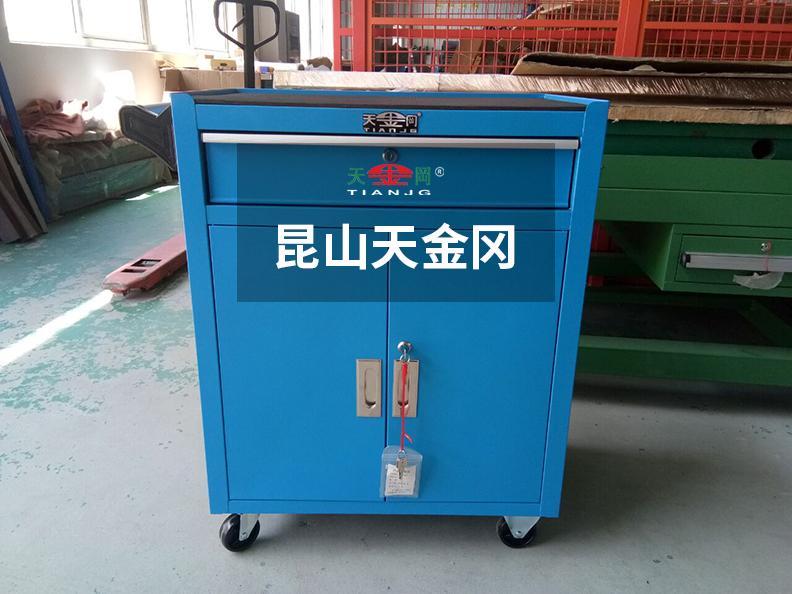 钳工工具柜